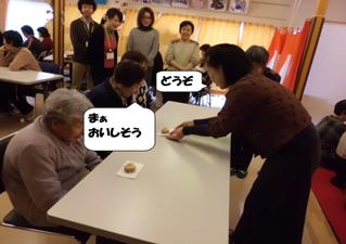 初釜茶会写真2