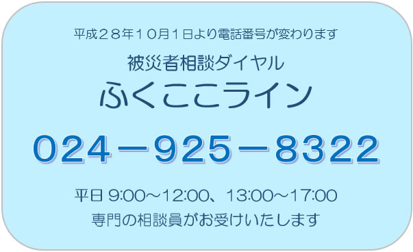 news20160830